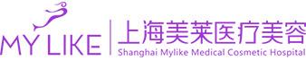 上海美莱整形美容