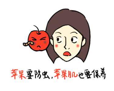 上海美莱自体脂肪丰苹果肌多少钱