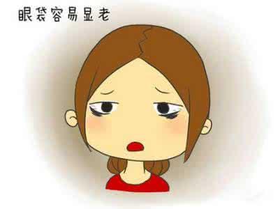 上海眼袋抽脂术