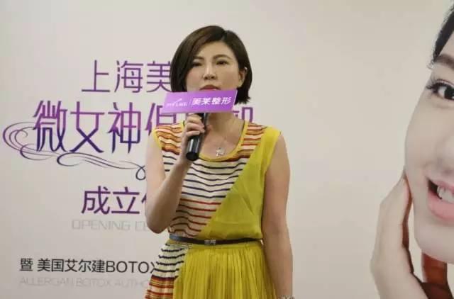陈瑜芳女士