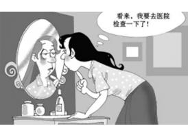 光子嫩肤治疗酒糟鼻的效果好吗