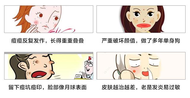 上海点阵激光祛痘印的效果好吗