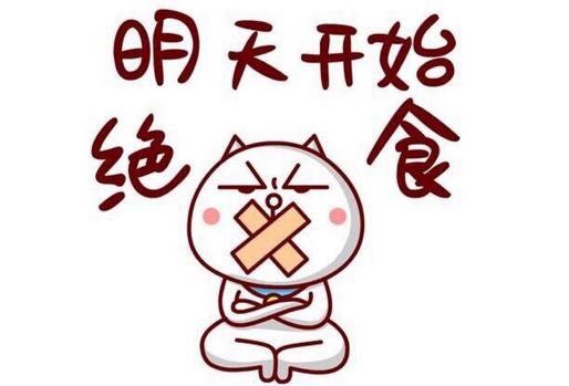 上海注射瘦脸针瘦脸要注意什么
