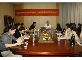 隐适美隐形矫正基地在上海美莱正式成立