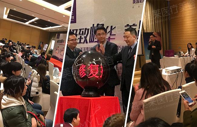 李战强、、李和上海美莱刘日先总经理共同为新品发布亮灯