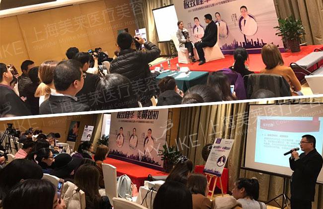 上海美莱教授和李教授现场为求美者讲解鼻修复技术