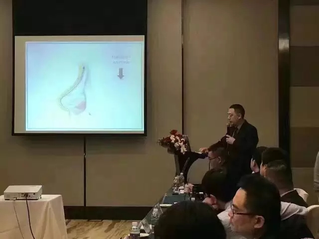 1月7日上海美莱鼻整形高峰论坛圆满落幕