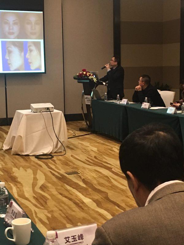 出席2017届美莱连锁鼻整形峰会论坛