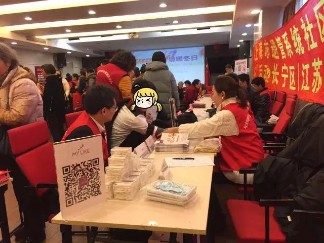 上海美莱口腔走进街道公益行义诊圆满结束