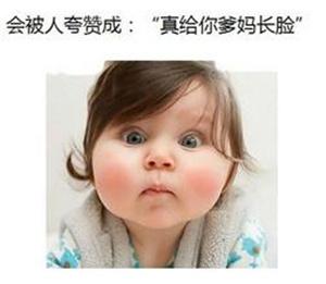 瘦脸针能维持多长时间