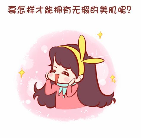 美莱激光祛痘