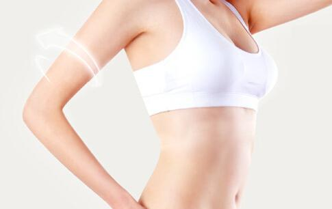 手臂抽脂减肥效果好吗