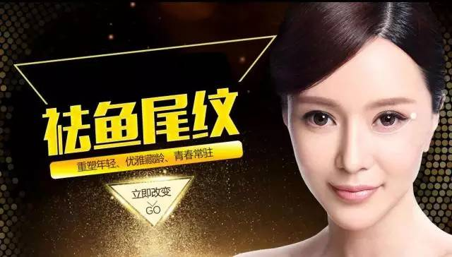 上海美莱瘦脸针去眼纹
