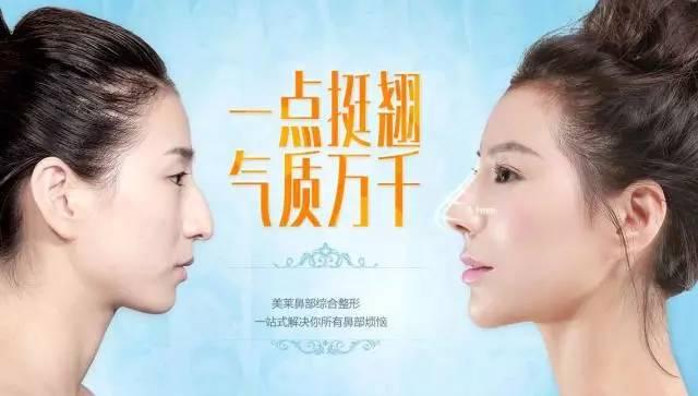 上海美莱鼻综合整形