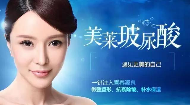上海美莱玻尿酸丰唇