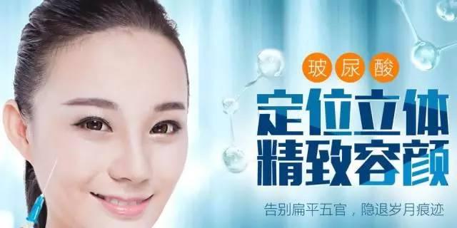 上海美莱玻尿酸填充鼻唇沟