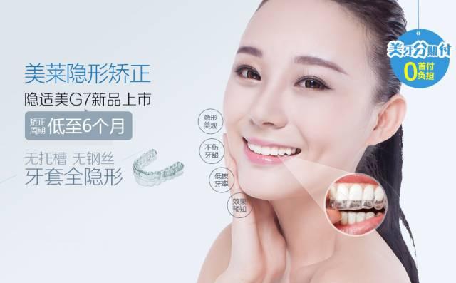 上海牙齿矫正多少钱