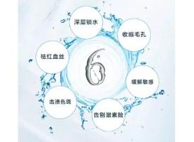 上海打水光针多少钱一针