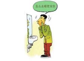 上海激光点痣要多少钱