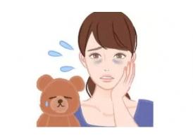 眼部除皱的有效方法有哪些
