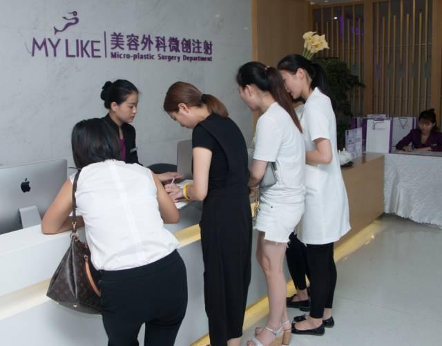 上海美莱面部综合抗衰专场活动