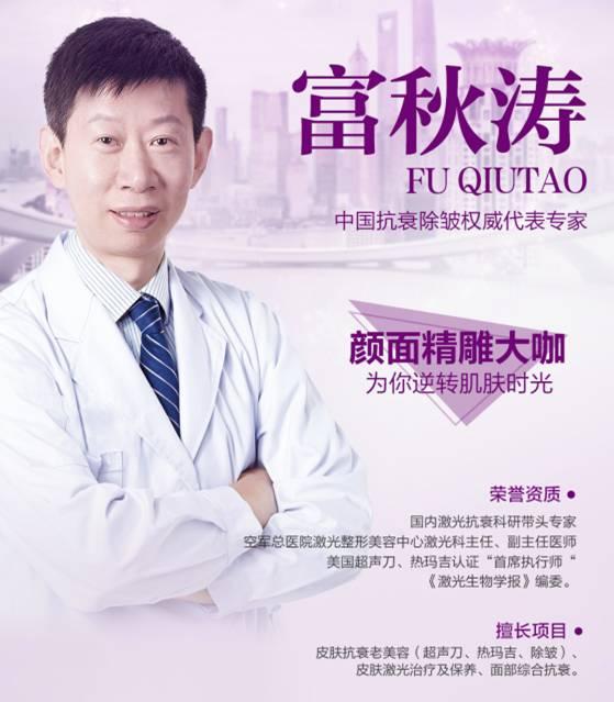 国内抗衰除皱代表专家——美莱医生主任