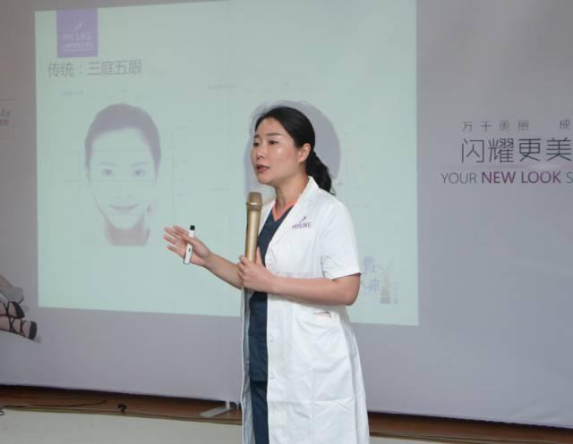 上海美莱微女神俱乐部一周年庆典
