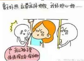 上海冰点脱毛哪家好