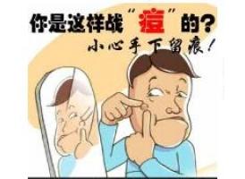 上海美莱医院怎么祛除痘印