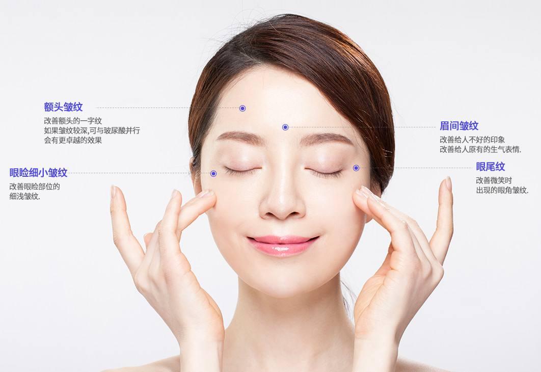 上海botox除皱效果怎样
