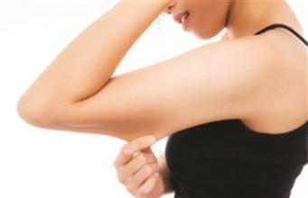 手臂吸脂减肥手术要多少钱