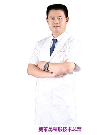 鼻尖塑形医生