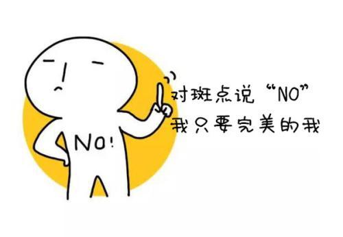 上海美莱色斑怎么去除