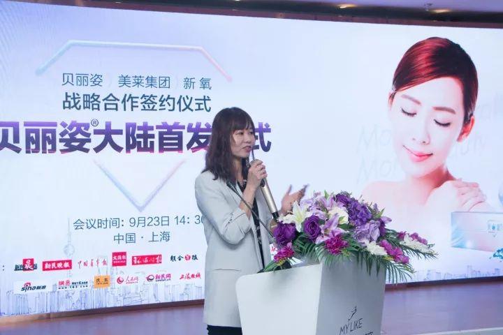 台湾和康生物科技股份有限公司亚太区营销副总裁黄琬婷女士发言