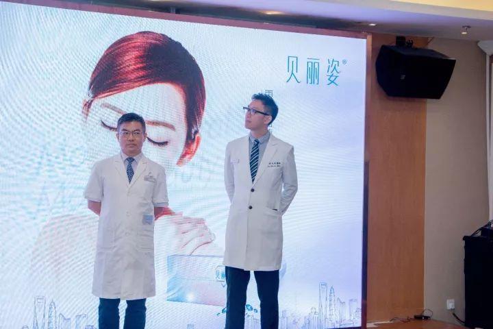 上海美莱微整形科主任申涛医生(左)以及上海美莱特聘台湾专家吴克威医生(右)