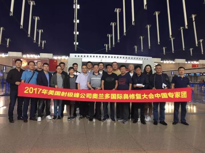 国际鼻整形大会邀请上海美莱欧阳春教授参加
