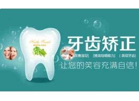 小孩牙齿矫正什么年龄合适