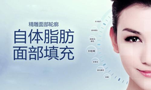 上海美莱自体制面部填充