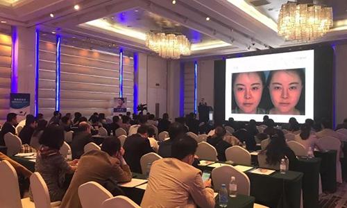 上海美莱欧阳春、李保锴受邀出席中美国际鼻整形修复大会