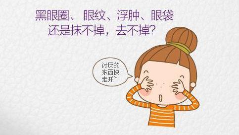 上海美莱射频去皱