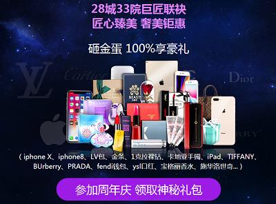 """上海美莱周年庆是一场巨大的盛""""惠"""""""