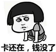 上海美莱除皱针