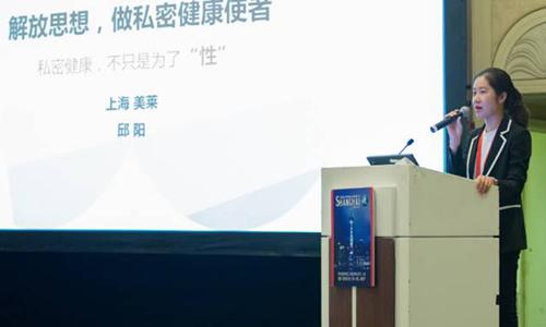 上海美莱邱阳邀出席第六届皮肤病国际联盟大会
