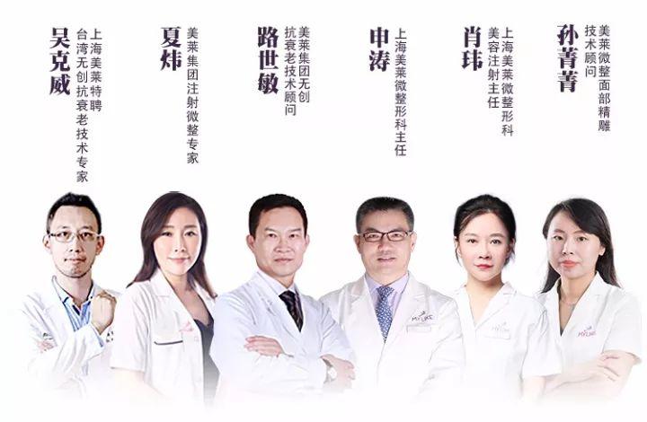 上海美莱面部精雕免费案例招募中