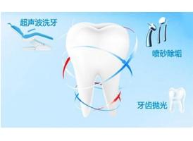 为什么要洗牙,多久洗一次牙