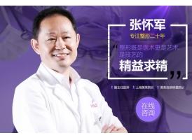 上海眼睛上睑下垂手术怎么样