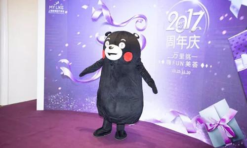 上海美莱嘉年华盛大开启
