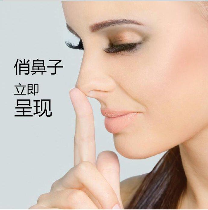 上海线雕隆鼻多少钱