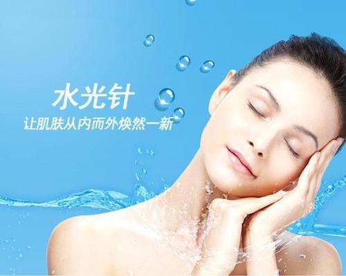 皮肤干燥缺水如何补水