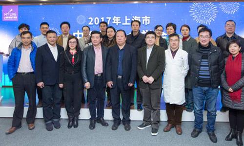 上海美莱召开《微整形和抗衰老进展及并发症预防》